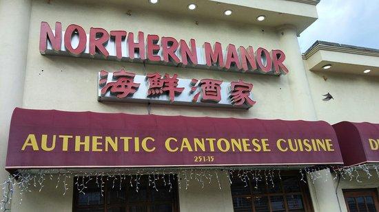 Northern Manor Restaurant Little Neck Ny