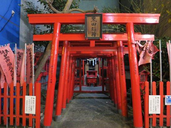 Kuroda Inari Shrine