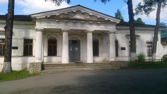 Verkhnyaya Salda Museum of Local Lore