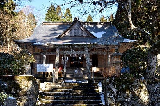 Nishiteru Shrine