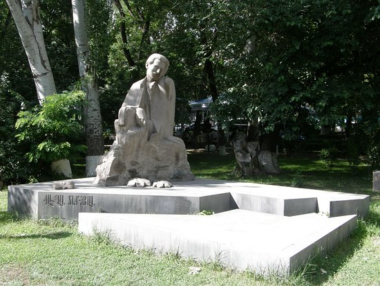 Monument to Vaan Teryan