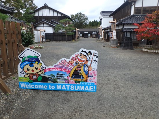 Matsumae-cho, Japon : 園内の様子