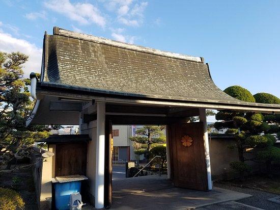 Gojo, Japón: 20161231_154732_large.jpg