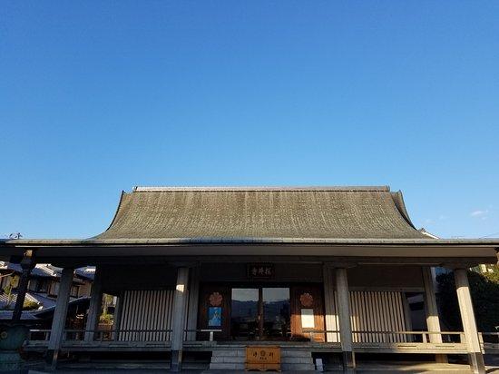 Gojo, Japón: 20161231_154714_large.jpg