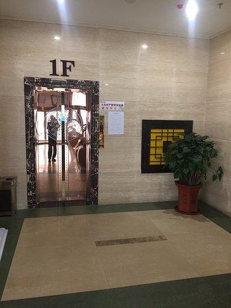 Xushui County, Κίνα: Chengbao Hotel