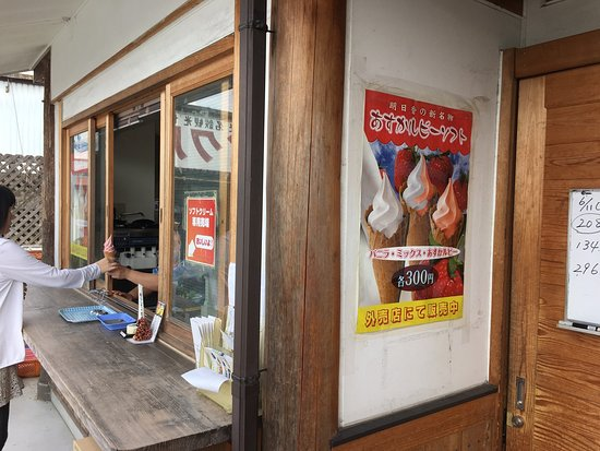 Asukayumehanbaijo(明日香村) - 餐厅/美食点评 - TripAdvisor