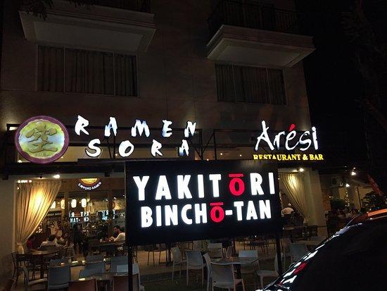 Ramen Sora: photo5.jpg