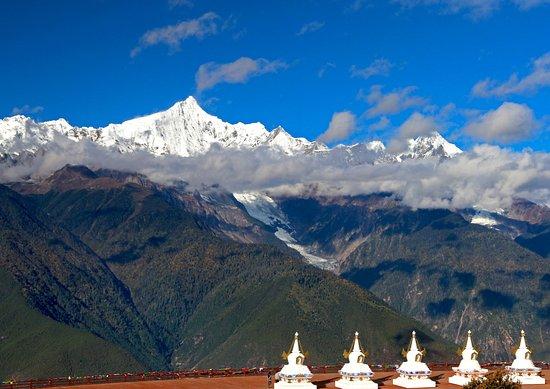 Deqin County, China: Meili Snow Mountain #1