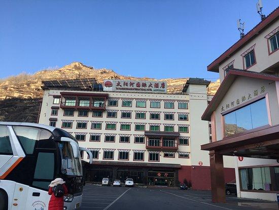 太阳河国际大酒店