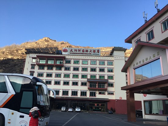 Taiyanghe International Hotel
