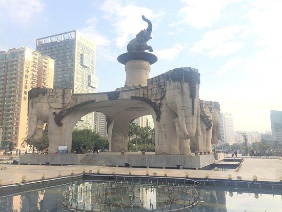 Jinhu Square