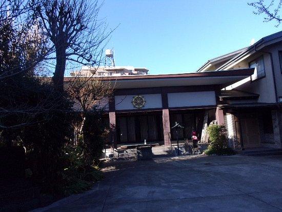 Kiun-ji Temple