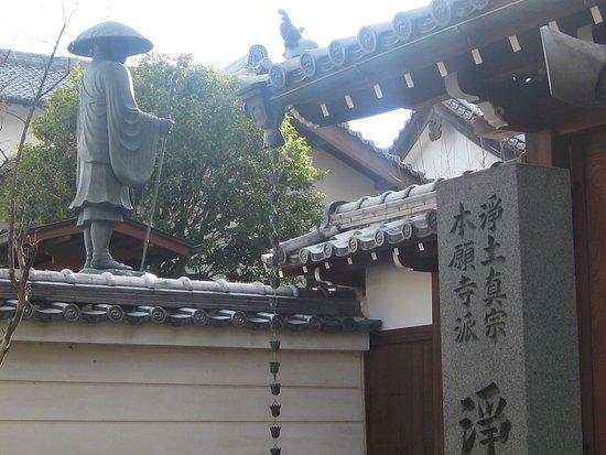 Jokyo-ji Temple