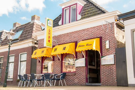 Lemmer, Países Bajos: This is the front of the restaurant