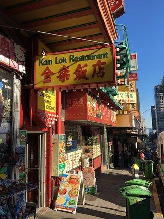 Kam Lok Restaurant : photo0.jpg