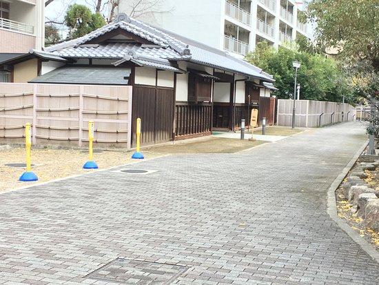 Yoriki Yakutakumon
