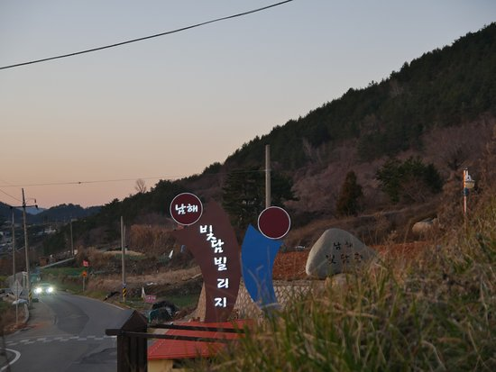 Namhae-gun, Corea del Sur: Neighborhood