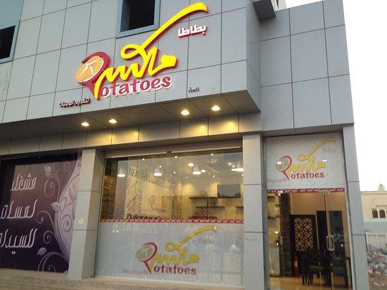 Tabouk, Arab Saudi: Mix potatoes