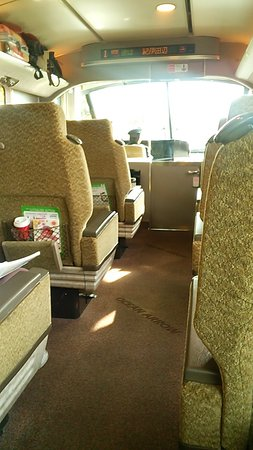 Регион Кинки, Япония: オーシャンアロー車両 グリーン車