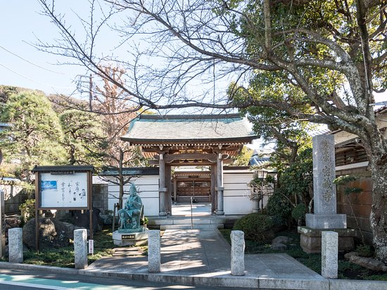 Mitsuzo-ji Temple
