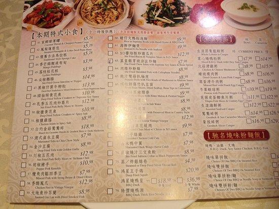 Red Star Restaurant Menu
