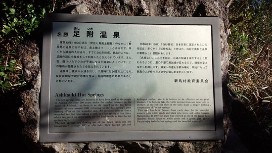 Shikine-jima, Japón: DSC_0778_large.jpg