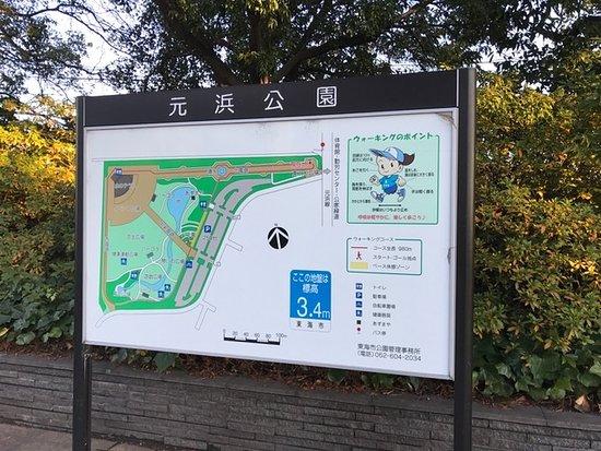 Motohama Park: 東海秋まつりが開催されます。