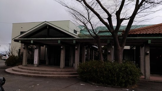 Asahi-machi, Japón: P_20161231_094353_vHDR_Auto_large.jpg