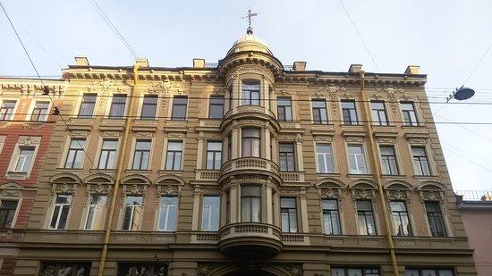 Grigoriy Rasputin's House