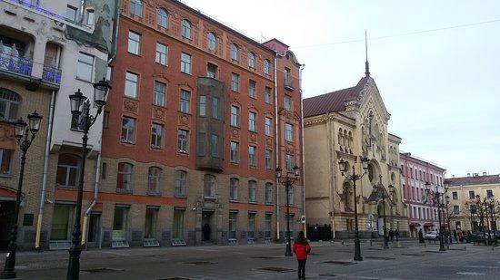 Gogol Museum