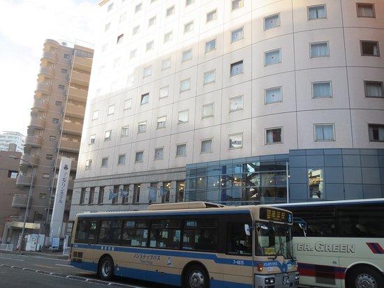 Mandarin Hotel Yokohama: 外観