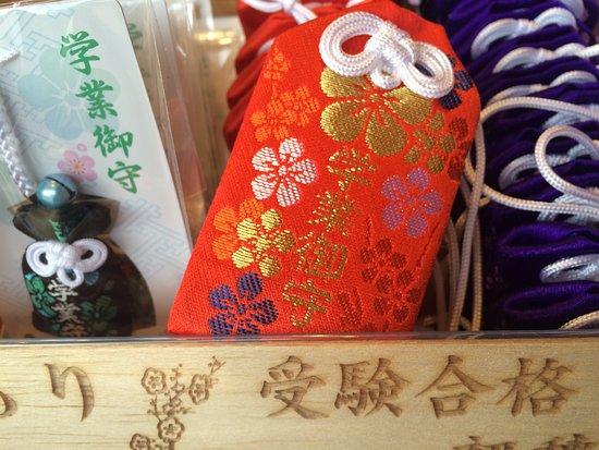 Dazaifu Temmangu: 太宰府天満宮のお守り