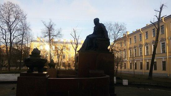 Monument to Lermontov