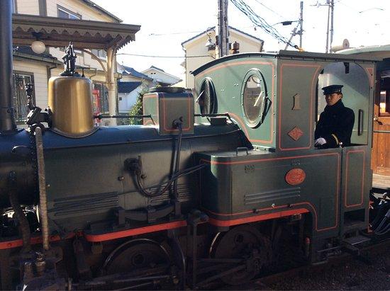 坊っちゃん列車, photo0.jpg
