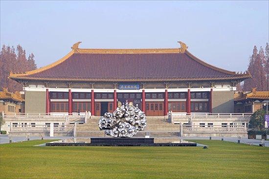 Nanjing Museum (Nanjing Bowuyuan)