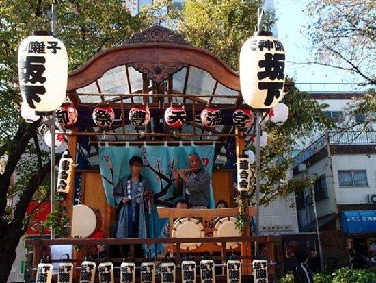 Kunitachi-bild