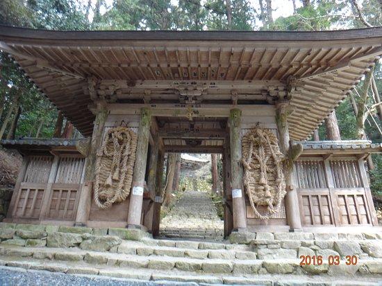 Higashiomi, Ιαπωνία: 百済寺山門の大わらじ