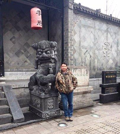 Former Residence of Li Hongzhang: bello frontis ..................................................................................