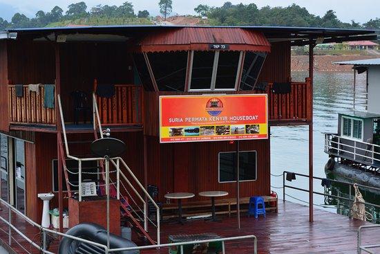 Kuala Berang, Malaysia: Suria Permata Kenyir Houseboat 3