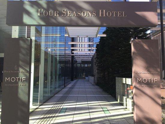 Four Seasons Hotel Tokyo at Marunouchi: IMG-20161231-WA0015_large.jpg