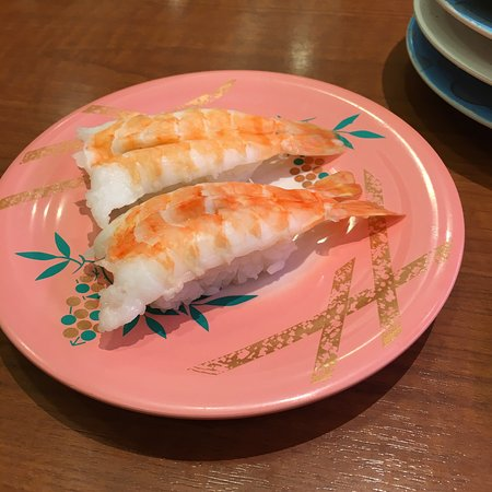 Chikugo, Giappone: すし大臣 八女インター店