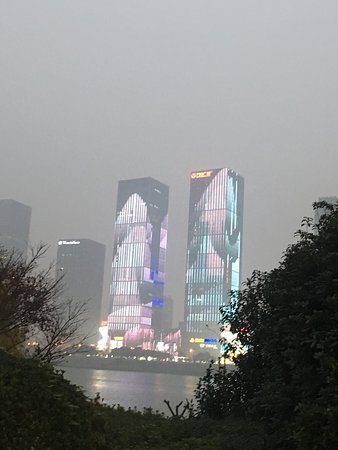 Changsha, Cina: photo3.jpg