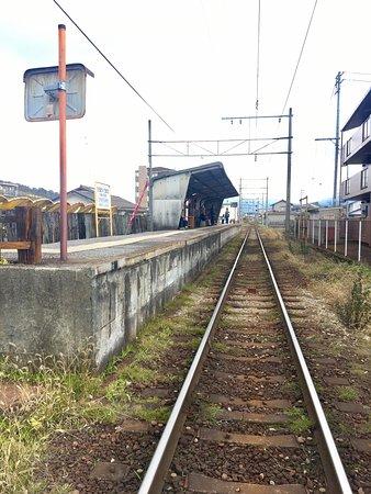 Higashiomi, Japan: photo0.jpg