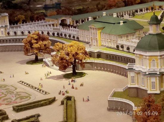 Петровская акватория, исторический театр-макет
