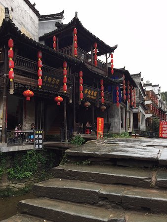 Yushan County, Kina: A beautiful old village