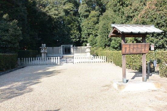 Ashiya, Japan: 阿保親王塚