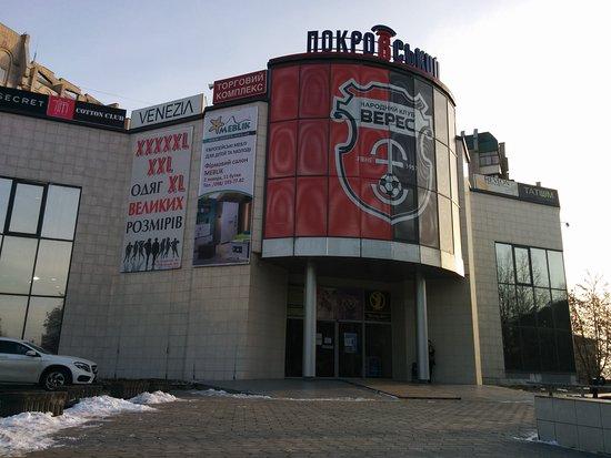 Pokrovskiy Mall