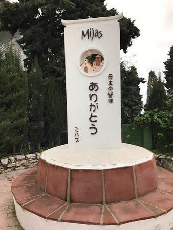 TRH Mijas: photo1.jpg