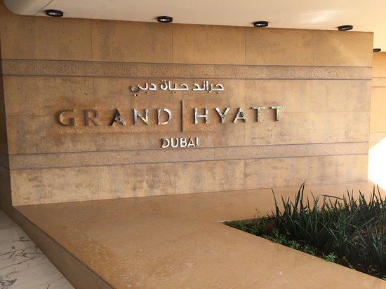 Grand Hyatt Dubai: photo0.jpg