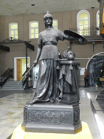Yekaterinburg Museum of Fine Arts : Russia